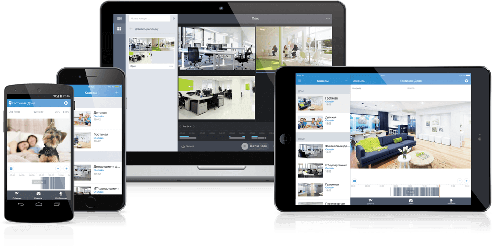 Home Security & Business Security Systems | Security Tech Hawaii